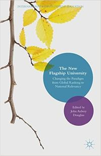 The New Flagship University cover