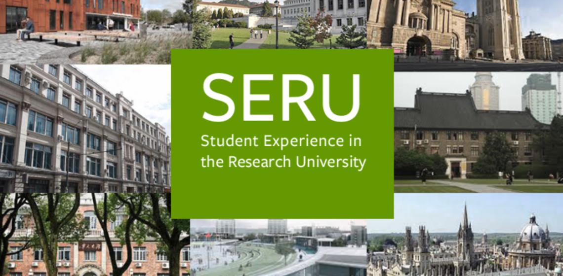 SERU Logo