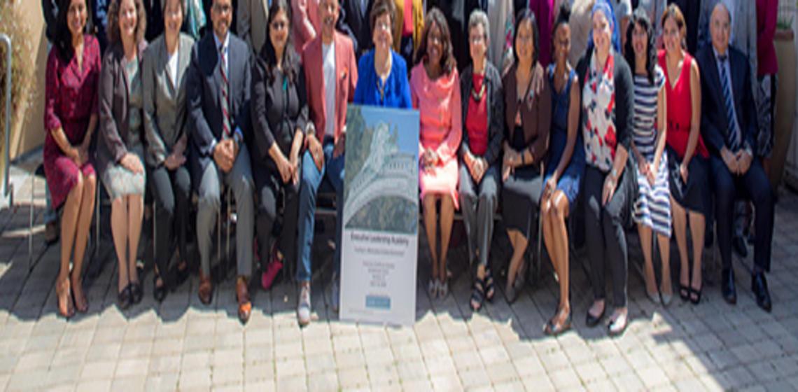 ELA 2017 Group Photo