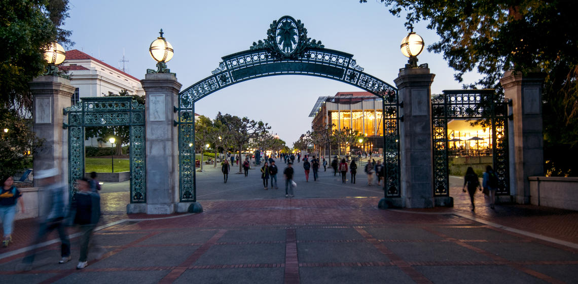 Sather Gate at sunset